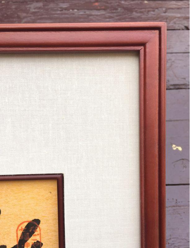 画像3: なごや七福神巡り・色紙・専用額