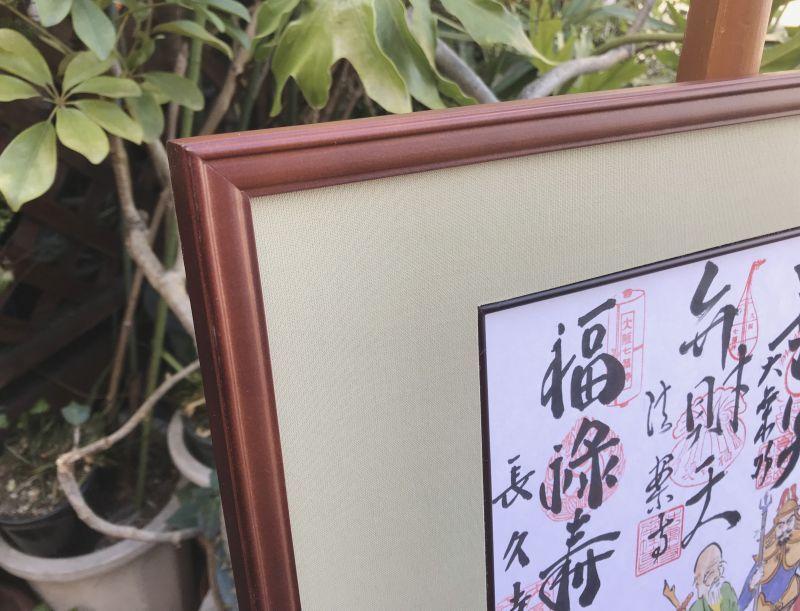 画像3: 大阪・七福神巡り・色紙・専用額