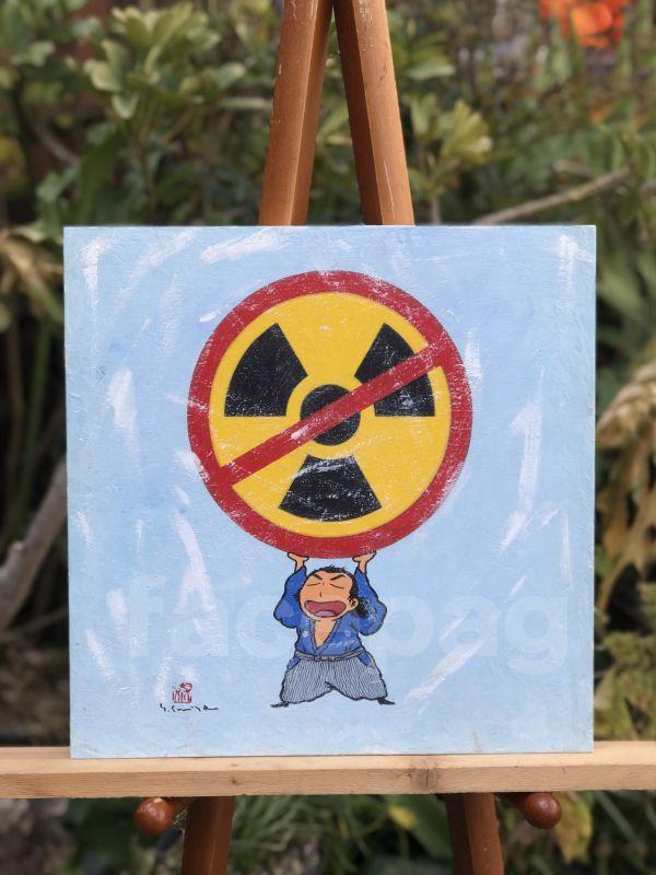 画像1: 坂本龍馬イラスト原画 - 龍馬の核兵器反対! -