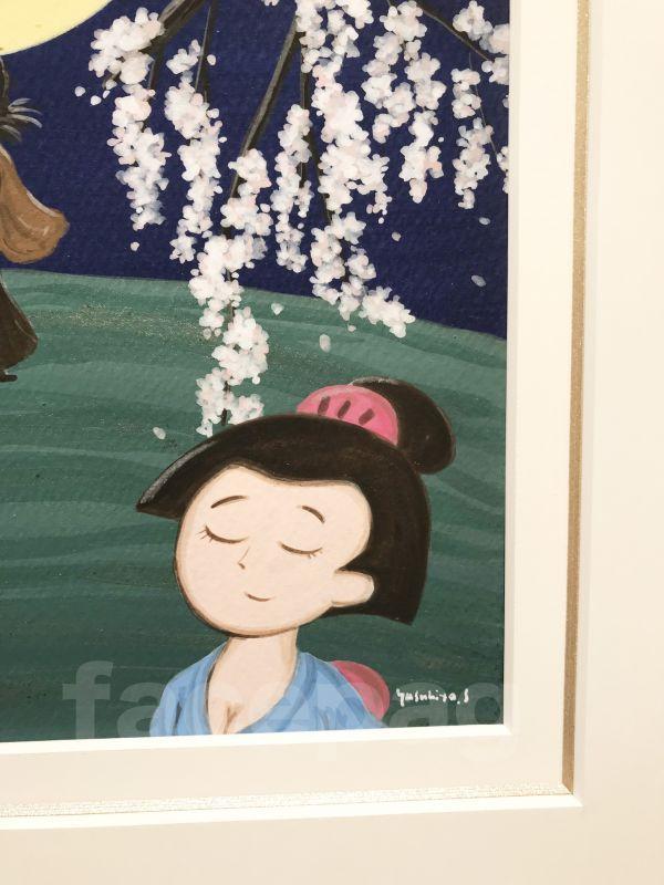 画像4: 坂本龍馬イラスト原画 - おりょうさんの花見 -