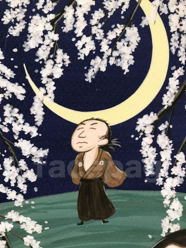 画像3: 坂本龍馬イラスト原画 - おりょうさんの花見 -