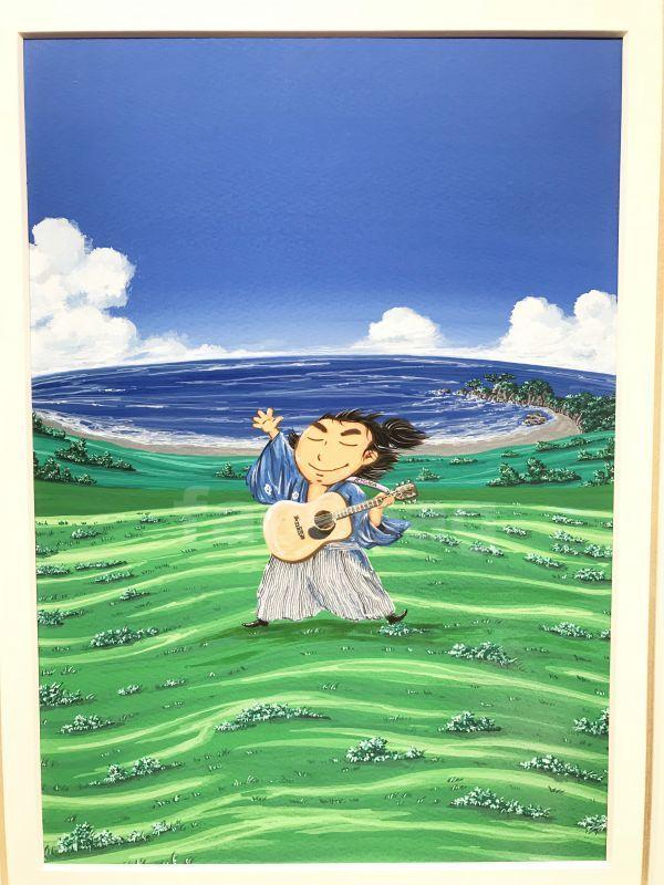 画像2: 坂本龍馬イラスト原画 - みんなあで歌うぜよ〜 -