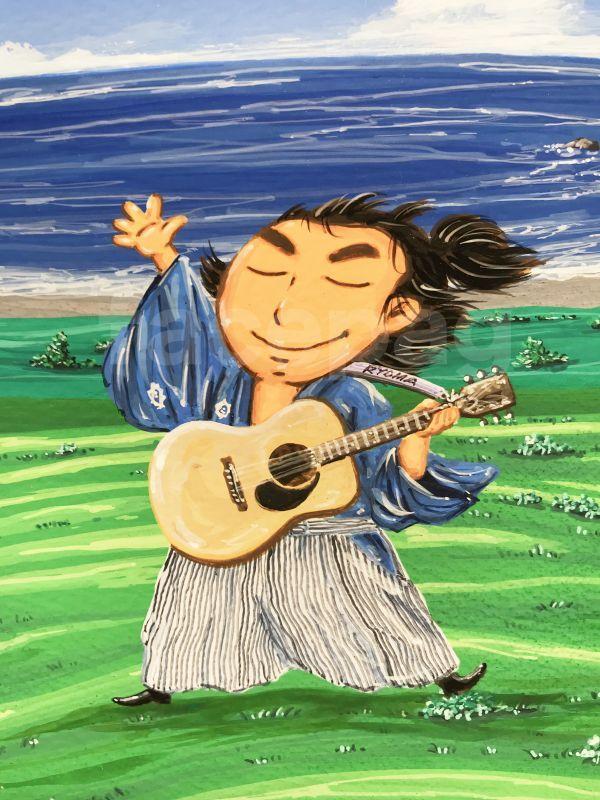 画像3: 坂本龍馬イラスト原画 - みんなあで歌うぜよ〜 -
