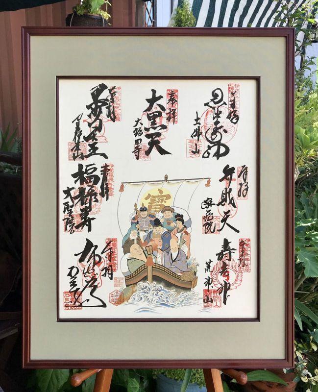 画像2: 伊勢七福神巡り・色紙・専用額