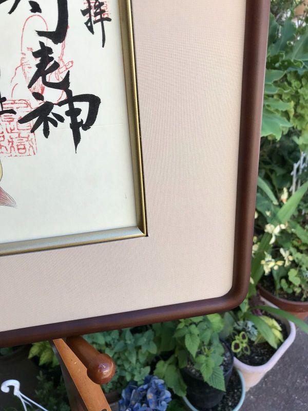 画像3: 鈴鹿七福神めぐり・色紙・専用額